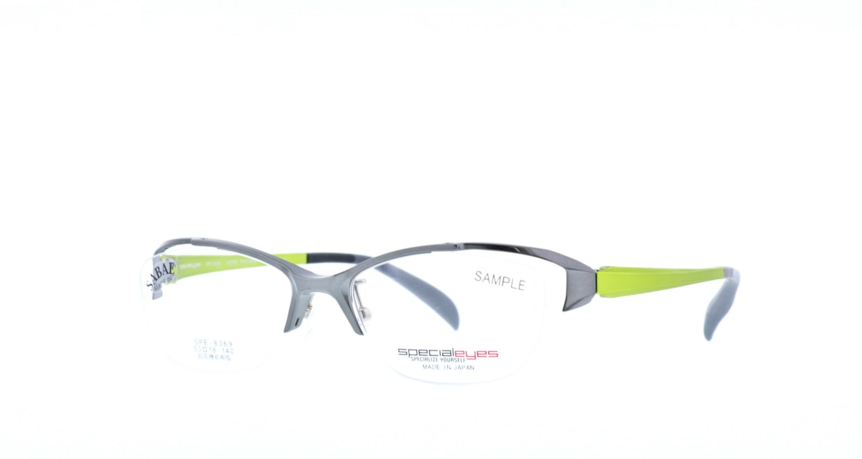 スペシャライズ SPE-8369-3-53 [メタル/鯖江産/ハーフリム/スクエア/緑]  1