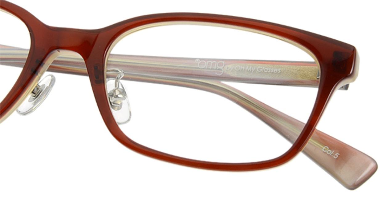 プラスオーエムジー ベース メグ omg-022-5 +2.0 [黒縁/ウェリントン/安い]  4