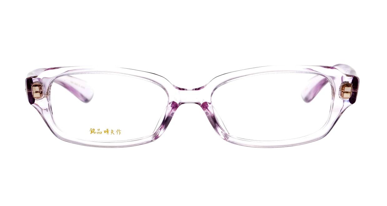 銘品晴夫作 ME-05-C-4-54 [鯖江産/スクエア/透明]