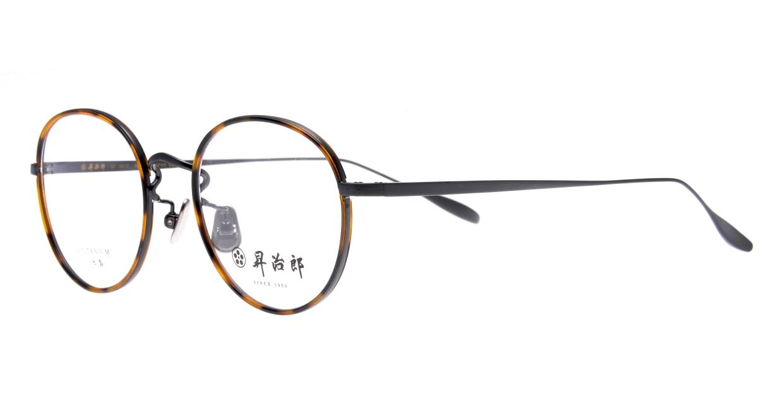 昇治郎 SJ-6015-IPBK-48 [メタル/鯖江産/丸メガネ/べっ甲柄]  1