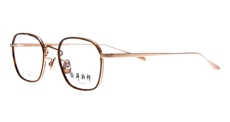昇治郎 SJ-6016-GP-48 [メタル/鯖江産/ウェリントン/茶色]  1