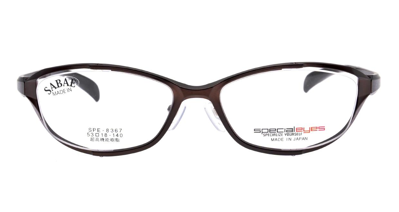 スペシャライズ SPE-8367-5-53 [メタル/鯖江産/ウェリントン/紫]