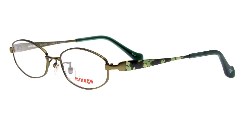 ミクサージュキッズ MXJ-701-3-48 [メタル/オーバル/緑]  1