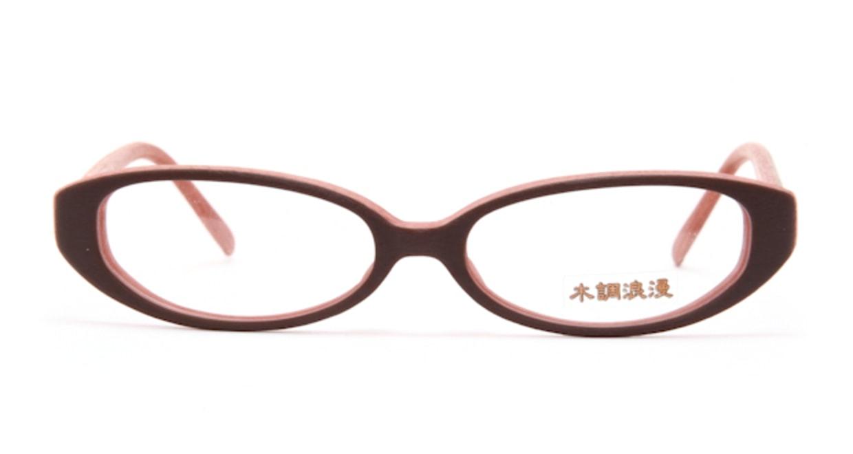 木調浪漫 拾参-なら [鯖江産/フォックス/茶色]