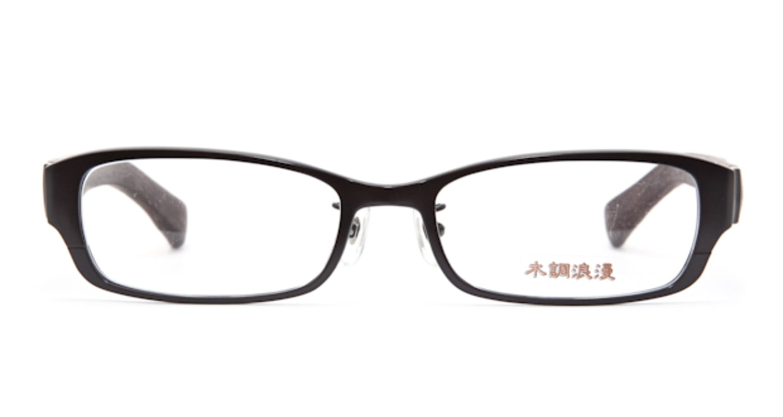 木調浪漫 弐拾弐-こくたん [メタル/鯖江産/スクエア]