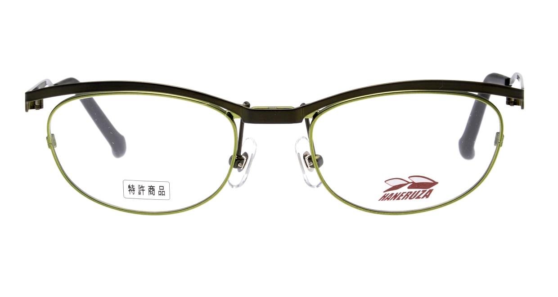 ハネルザHN-1042-06-49 [メタル/鯖江産/ウェリントン/緑]