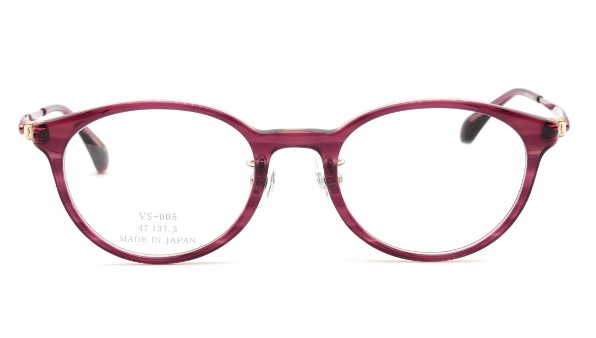ヴィセ VS-005-2-47 [鯖江産/丸メガネ/紫]