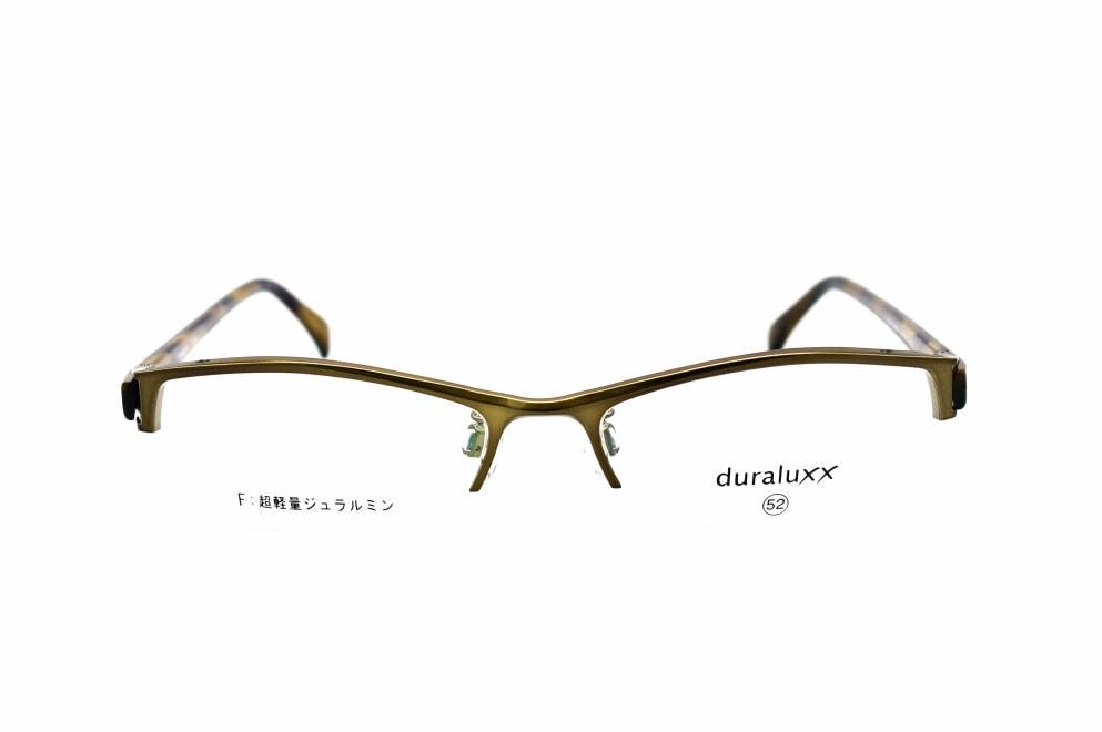 ジュラルックス DU1024-4ー52 [メタル/鯖江産/ハーフリム/スクエア/緑]