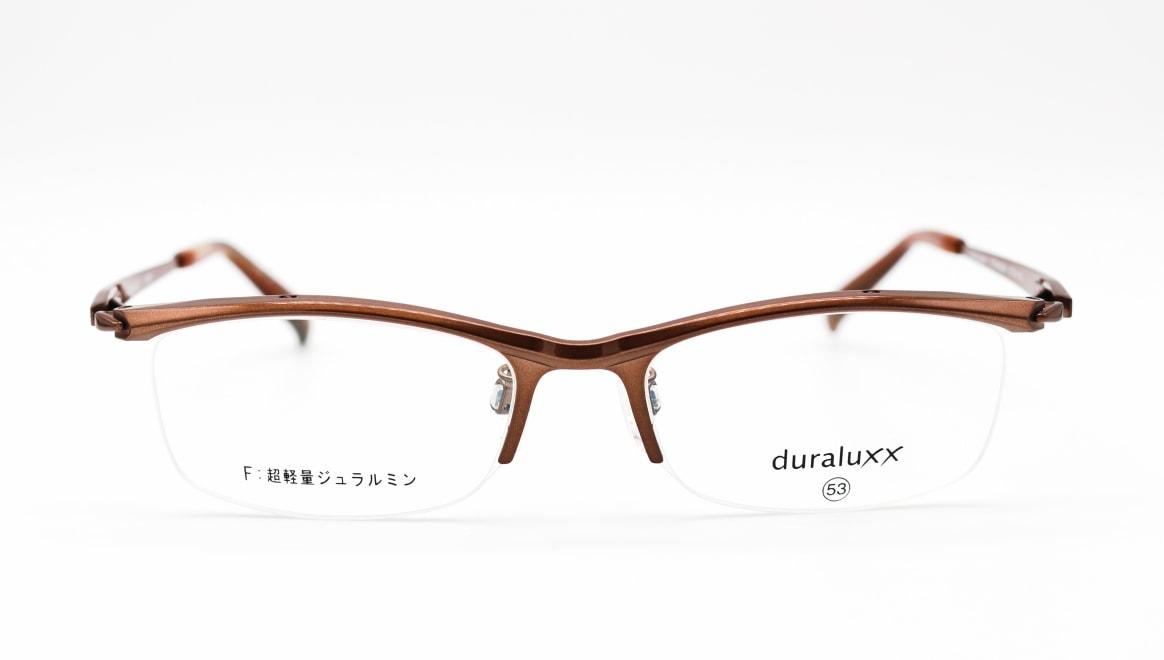 ジュラルックス DU1026-3ー53 [メタル/鯖江産/ハーフリム/スクエア/茶色]
