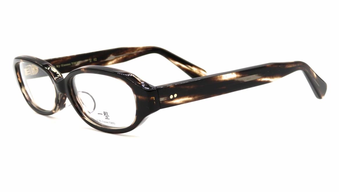 Oh My Glasses TOKYO 一整 ISSEY-02-BRS-54 [鯖江産/オーバル/茶色]  1