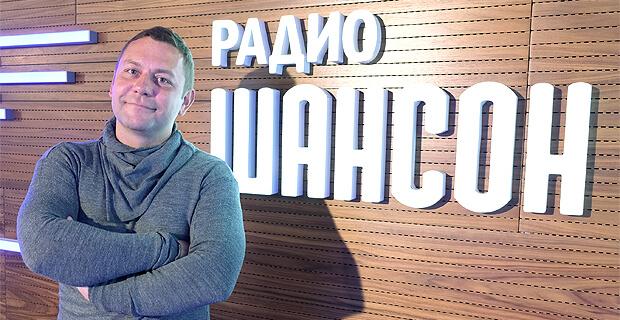 Департамент по связям с общественостью «Радио Шансон» возглавил Павел Раков - Новости радио OnAir.ru