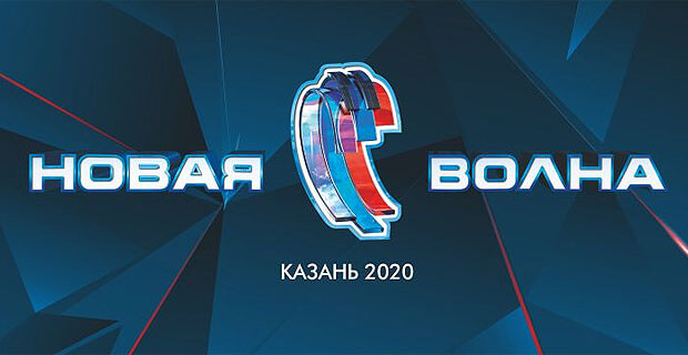 Фестиваль «Новая волна - 2020» отменили из-за коронавируса - Новости радио OnAir.ru