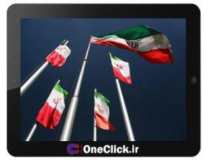 کسب و کار اینترنتی در ایران
