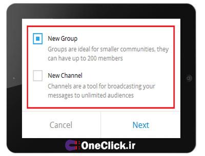 New Telegram Feature
