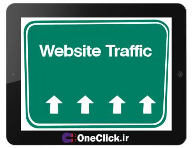 محتواهایی که ایجاد ترافیک می کنند