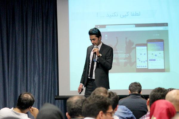 گردهمایی وبمسترها و کسب و کارهای اینترنتی