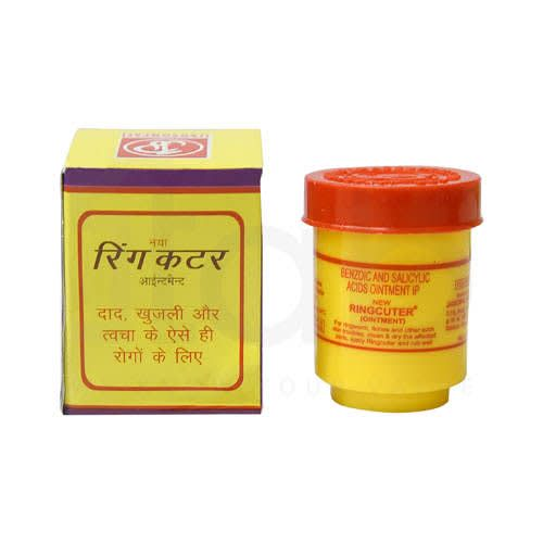 New Ring Cutter Ointment