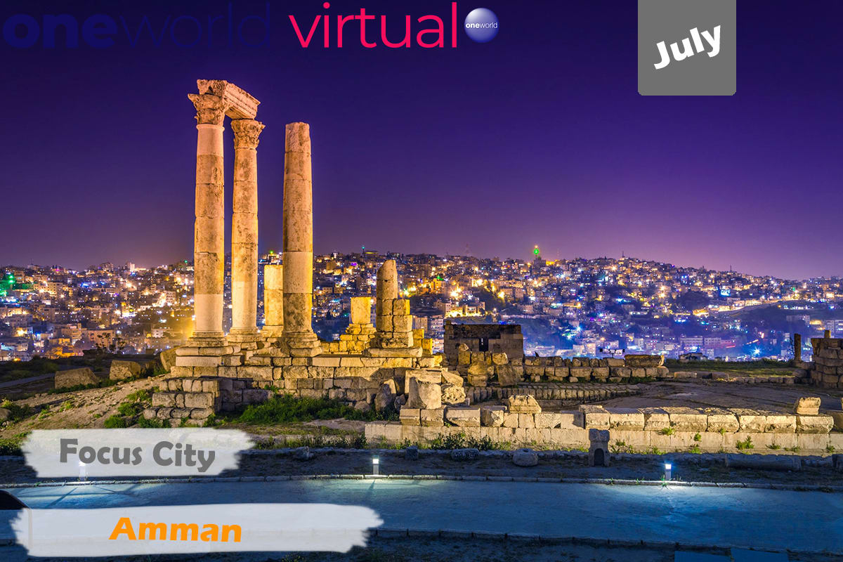 Amman Poster