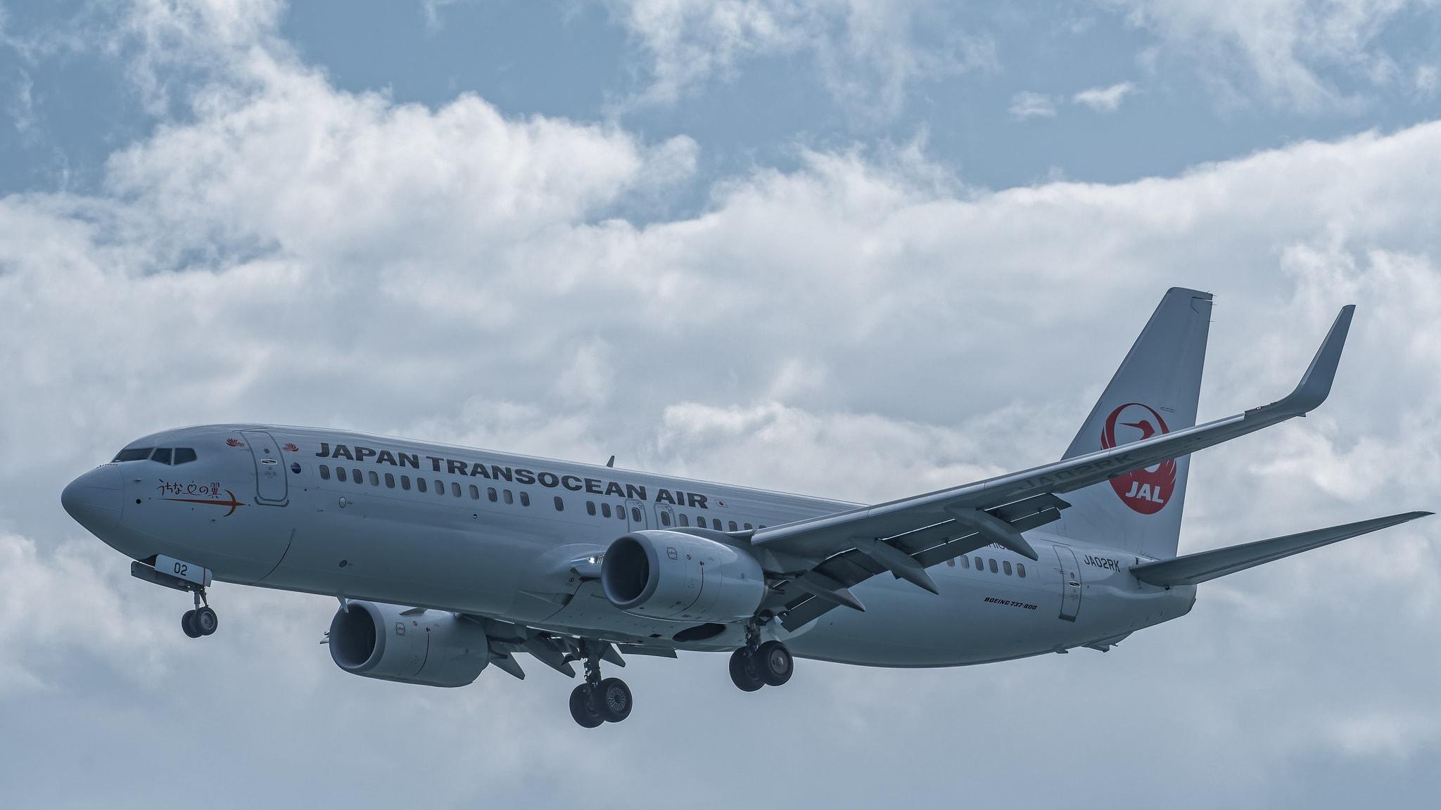 Boeing 737-8Q3