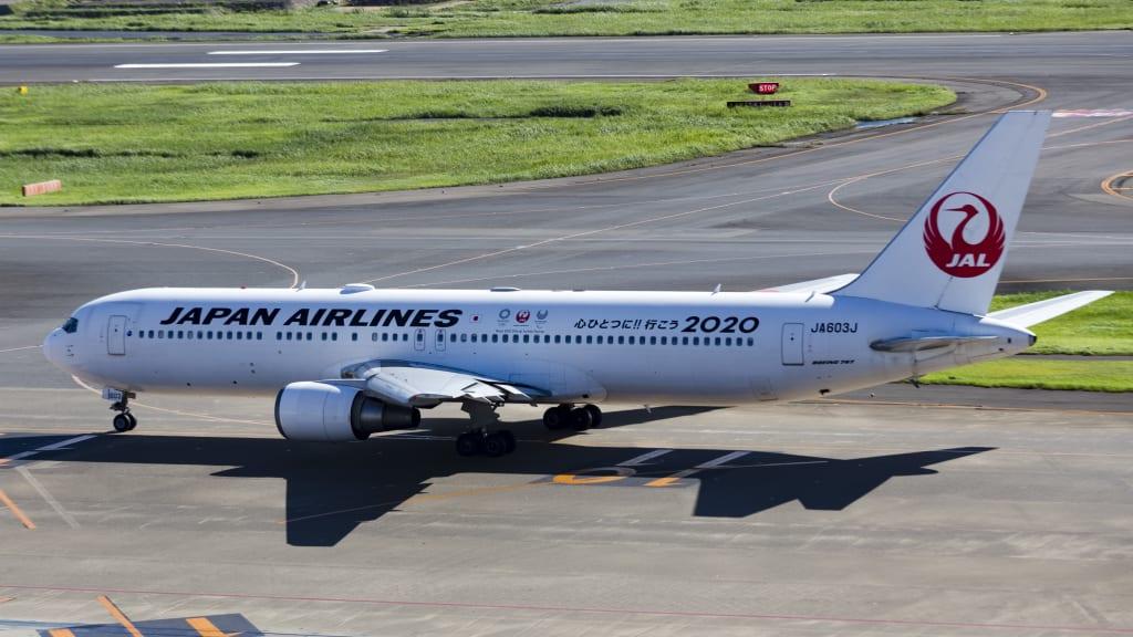 Boeing 767-346(ER)