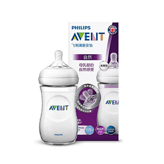 NEW Philips AVENT Natural SCF693//17 Baby Feeding Bottle 260 Ml//9oz BPA FREE