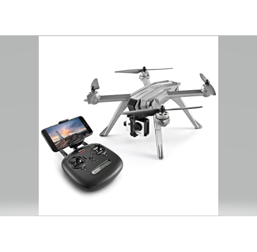 Onitshamarket - Buy MJX Bug 3 Pro ( B3PRO ) 5G WiFi FPV RC Drone UAV- RTF - Silver 1080P/2 Batteries, Altitude Hold GPS Smart Follow Point of Interest Waypoint Quadcopter Drones