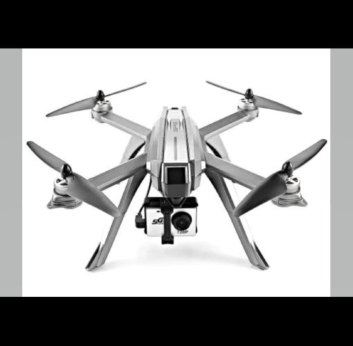 Onitshamarket - Buy MJX Bug 3 Pro ( B3PRO ) 5G WiFi FPV RC Drone UAV- RTF - Silver 1080P/2 Batteries, Altitude Hold GPS Smart Follow Point of Interest Waypoint Quadcopter