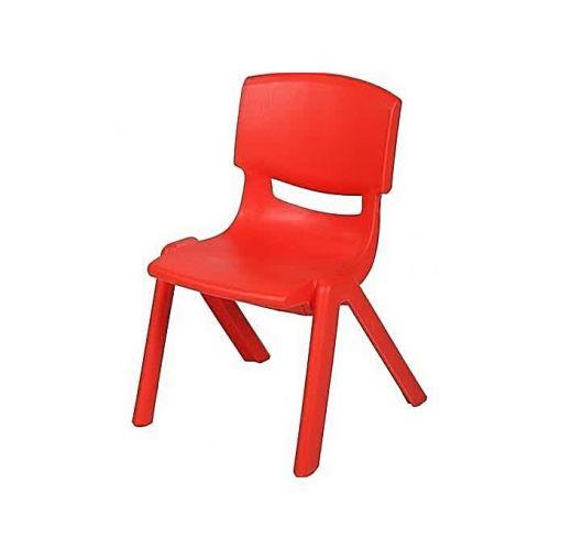 Onitshamarket - Buy Altak Strong Plastic Children Chair For Kids