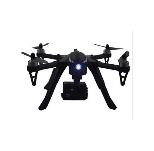 Onitshamarket - Buy MJX Drone Camera Remote Controlled Toys