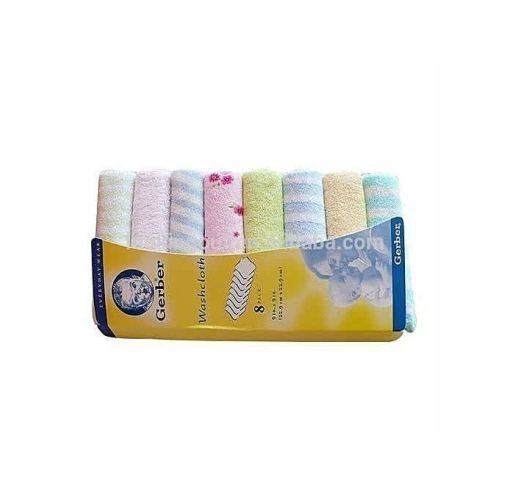 Onitshamarket - Buy Gerber Baby Wash/Mouth Cloth Towel Gift Set Of 8