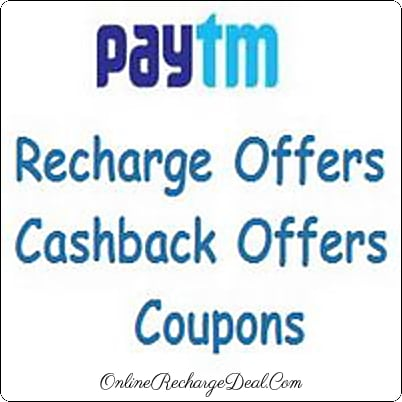 PayTm Online Mobile Recharge & Bill Payment Offer - PayTm gives 5% cashback (upto Rs. 50) offer on Mobile Recharge, Mobile Postpaid & DTH Recharge