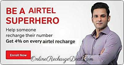 Register on Airtel Superhero to 4% Cashback on any Airtel Prepaid Recharge