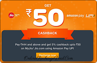 Jio Recharge Offer - Get 5% Cashback on Jio Recharge on MyJio App
