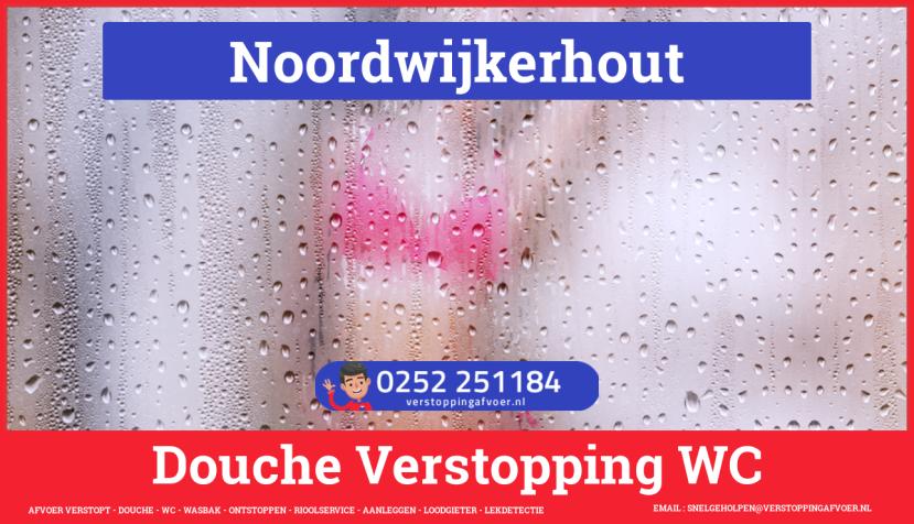 Doucheputje ontstoppen Noordwijkerhout