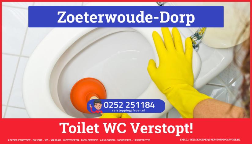 Verstopping wc ontstoppen in Zoeterwoude-Dorp