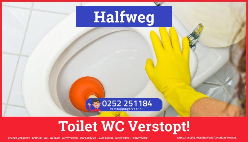 Verstopping wc ontstoppen in Halfweg