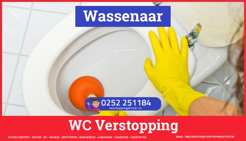 Verstopping wc ontstoppen in Wassenaar