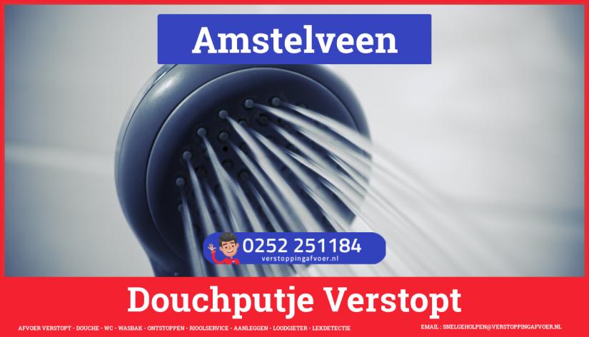 Doucheputje ontstoppen Amstelveen