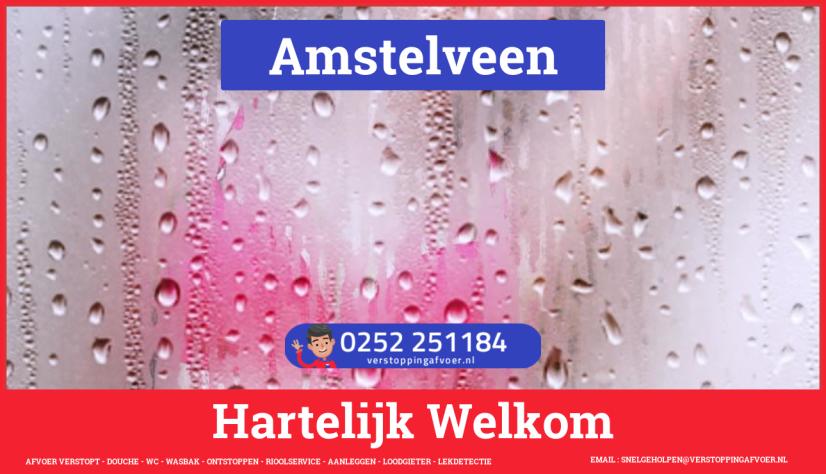 Verstopping? Afvoer Verstopt Amstelveen | 0252251184 - JB ...