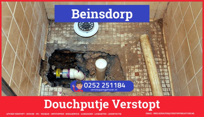 Doucheputje ontstoppen Beinsdorp