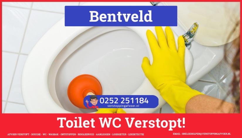 Verstopping wc ontstoppen in Bentveld