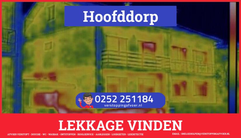 eb rioolservice lekdetectie in Hoofddorp