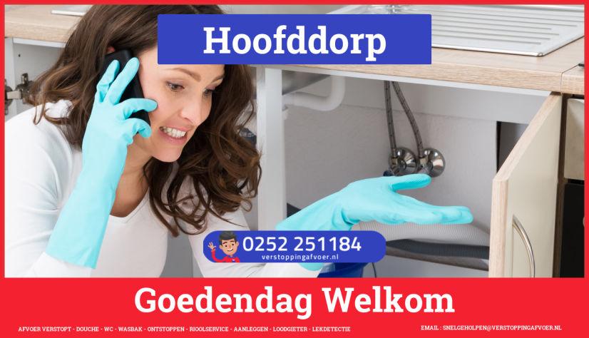 JB Riool Specialist Hoofddorp