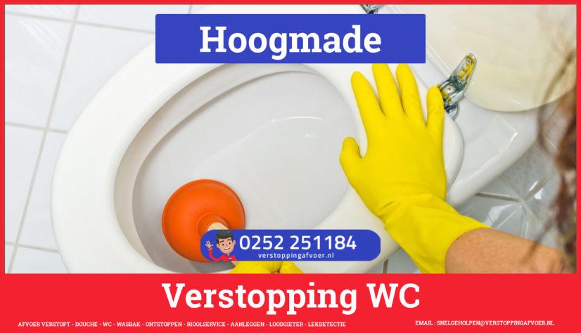 Verstopping wc ontstoppen in Hoogmade