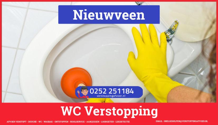 Verstopping wc ontstoppen in Nieuwveen