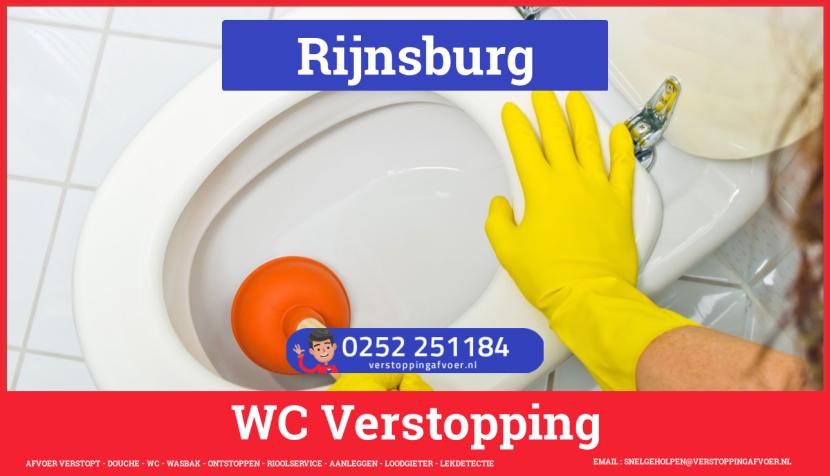 Verstopping wc ontstoppen in Rijnsburg