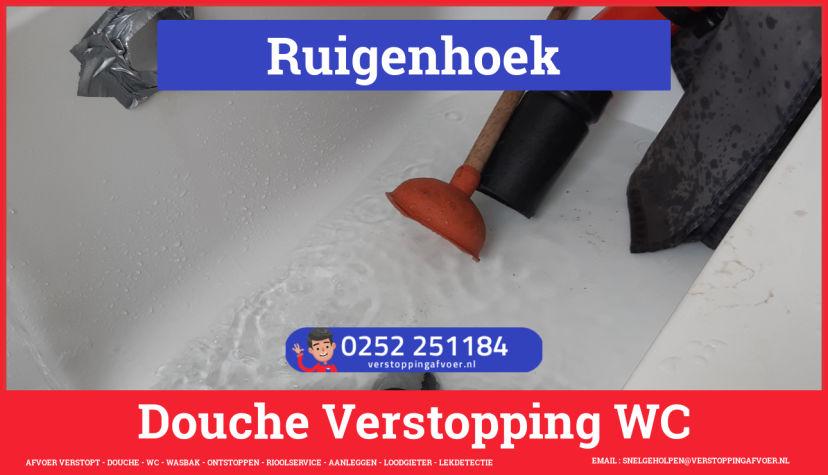 Doucheputje ontstoppen Ruigenhoek