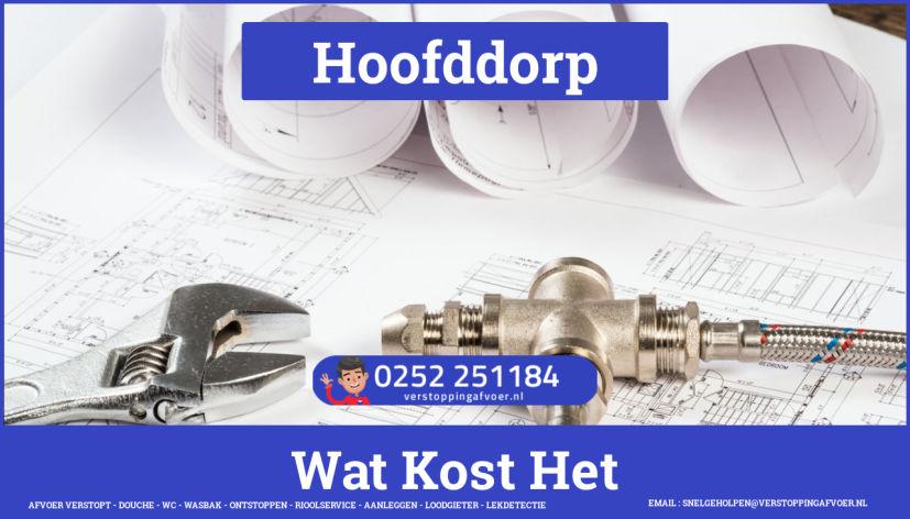 rioolservice afvoer van cv ketel verstopt in Hoofddorp
