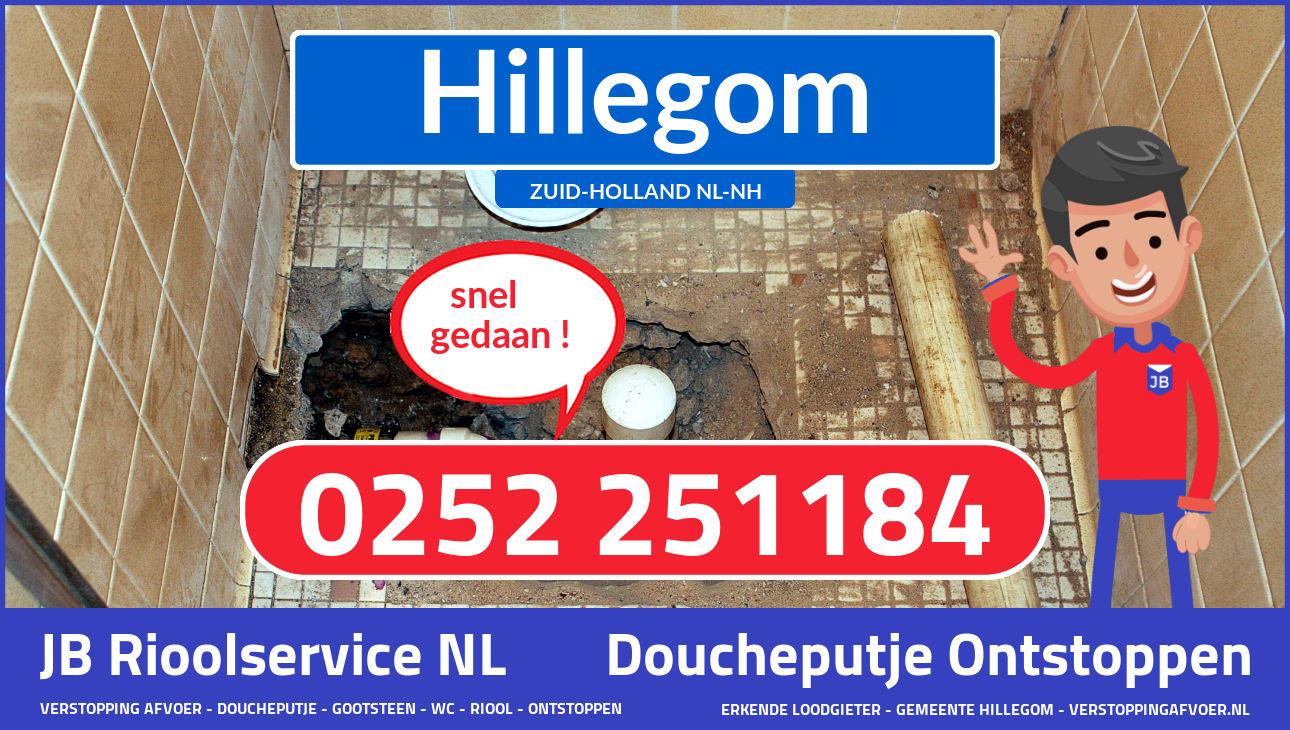 Goedkope Riool Ontstoppingsdienst ? 1e 1/2 uur €59 ☎ 0657233744