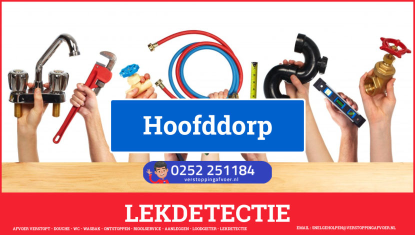 Over JB Rioolservice in Hoofddorp